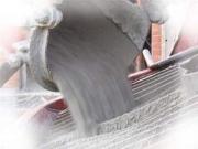 Купить бетон b25 f150 песчано цементный раствор для плитки состав
